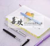 鋼筆 女生專用學生款練字硬筆可用墨囊鋼筆商務辦公女士女孩刻字 DR17899【男人與流行】