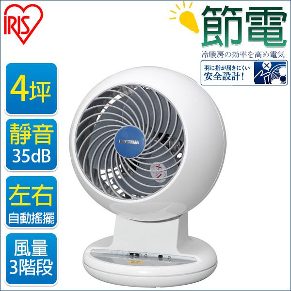 日本 空調扇 電扇 家電【U0108】IRIS 渦流循環扇 白色 PCF-C15 收納專科