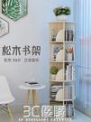 書架 實木旋轉書架落地360度學生簡易書架辦公書櫃客廳置物架 3C優購HM
