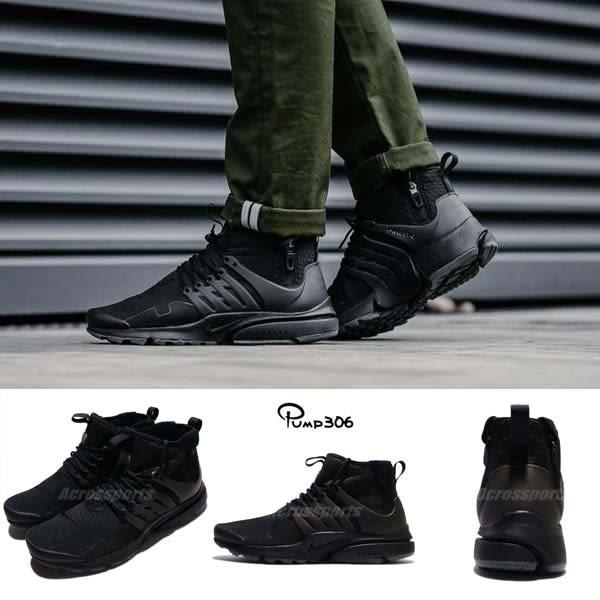 Nike 魚骨鞋 Air Presto Mid Utility 黑 全黑 中筒 拉鍊 休閒鞋 慢跑鞋 男鞋【PUMP306】 859524-006