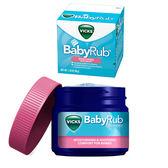 美國 Vicks BabyRub 嬰幼兒傷風感冒舒緩膏 50g 0617