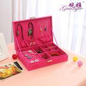 公主歐式首飾盒木質正韓項鍊耳環戒指耳釘手鐲珠寶收納盒