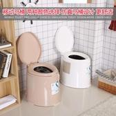 可行動孕婦家用馬桶 簡易防臭便攜塑料衛生間室內坐便器  WD 遇見生活