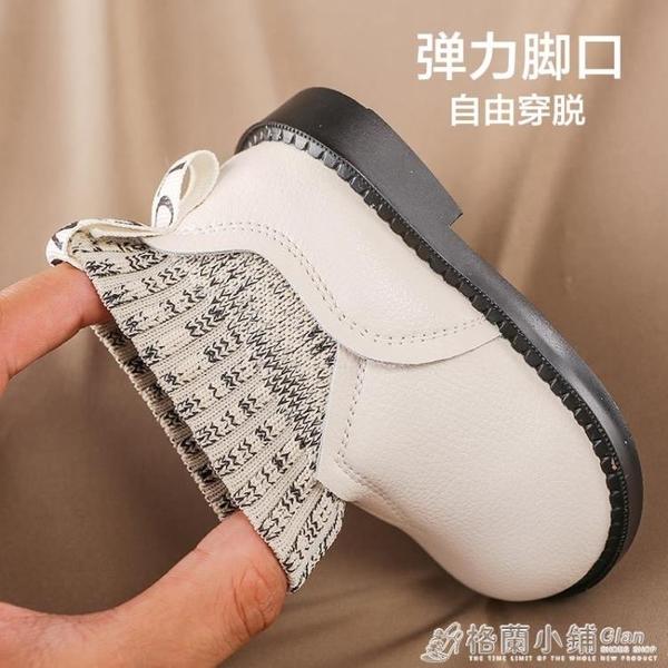 秋冬寶寶鞋子1-3歲嬰兒童公主加絨幼兒棉鞋0-2女童小童軟底小皮鞋 格蘭小舖 全館5折起
