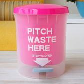 PUSH! 居家生活用品 colourful磨砂垃圾桶 置物桶 大號11升(L)I26