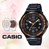 CASIO手錶專賣店 卡西歐  LX-S700H-1B 女錶 指針錶 橡膠錶帶 太陽能電力 防水100米 日期 低電量警示