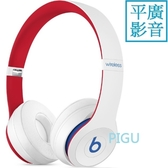 平廣 送袋台灣蘋果公司貨保1年 Beats Solo 3 Wireless 學院白色 藍芽耳機 Club Collection 系列