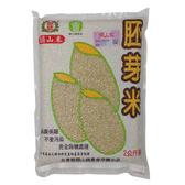 台東關山鎮農會胚芽米2kg【愛買】
