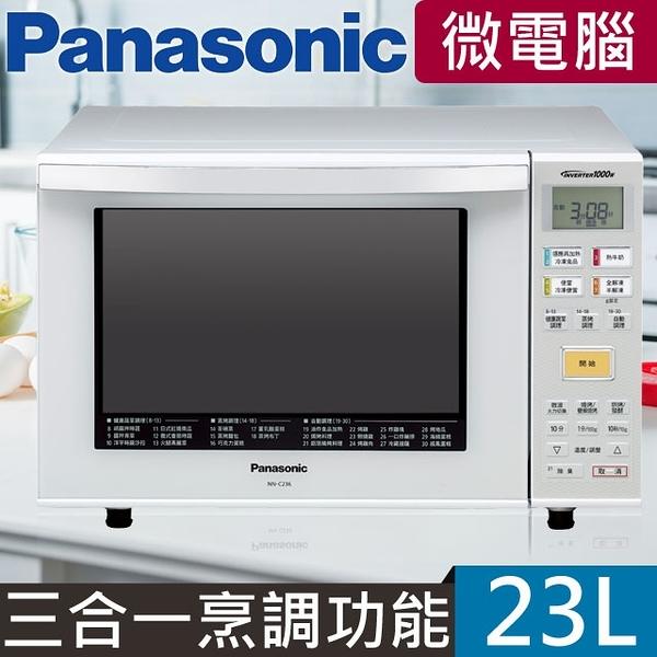 國際牌Panasonic【 NN-C236 】 23公升 光波燒烤變頻式微波爐