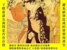 二手書博民逛書店Sea罕見Of Fertility, TheY256260 Yukio Mishima Penguin Boo