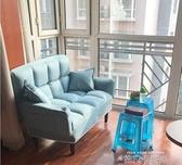 出租房臥室房間雙人沙發小戶型客廳簡易可折疊拆洗宿舍懶人沙發床QM 依凡卡時尚