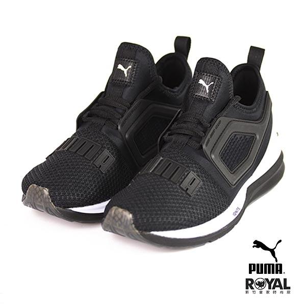 PUMA 新竹皇家 Ignite Limitless 黑色 網布 套入式 運動鞋 男女款 No.B0147