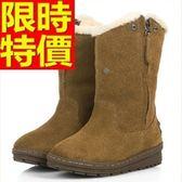 雪靴-真皮側拉鍊加絨保暖中筒女靴子4色64r20[巴黎精品]