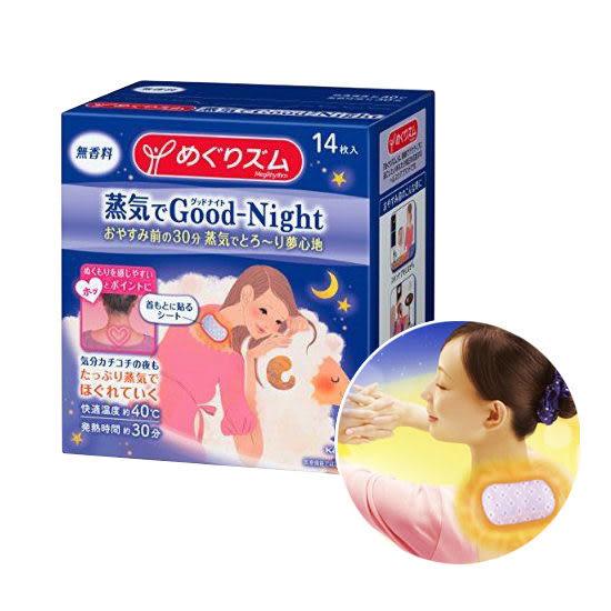花王 Good-Night蒸氣舒緩減壓肩頸熱敷貼-無香(1枚入)