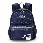 〔小禮堂﹞Hello Kitty 兒童尼龍拉鍊後背包《M.深藍.點點》雙肩包.外出包.書包 4901610-21999
