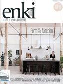enki 10月號/2018