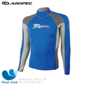 AROPEC 零碼出清 男款1mm 長袖100%全鈦金屬保暖防寒防曬上衣(恕不退換貨)