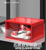 ddc鞋盒球鞋收納盒透明亞克力aj鞋子防氧化塑料李寧安踏磁吸鞋櫃 NMS名購館品