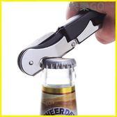 開酒器 不銹鋼紅酒葡萄酒來開瓶器多功能便攜海馬刀酒刀啟瓶器啤酒起子