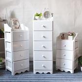 實木抽屜收納斗櫃迷你夾縫邊角櫃子超窄30-40cm小戶型床頭櫃簡約XQB 交換聖誕禮物