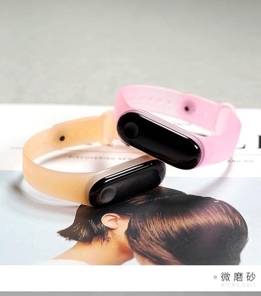 小米手環4 腕帶 手環替換帶 手環錶帶 智能運動錶帶 透明錶帶 小米4代手環 錶帶