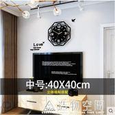 歐式鐘表掛鐘客廳現代簡約時鐘個性創意時尚表家用大氣裝飾石英鐘 NMS造物空間