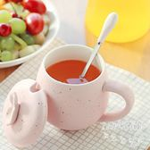 創意陶瓷牛奶咖啡情侶帶蓋子勺子馬克杯Dhh6062【123休閒館】