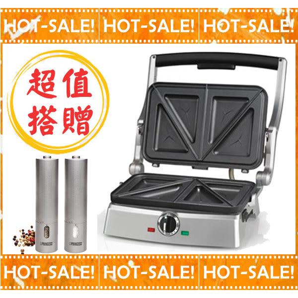 《搭贈電動椒鹽罐組》Cuisinart SM-100TW / SM100TW 美膳雅 熱壓吐司 三明治壓烤機