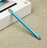 蘋果ipad電容筆游戲觸控筆安卓手機平板手寫筆 爾碩數位3c