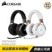 【南紡購物中心】CORSAIR 海盜船 VIRTUOSO RGB WIRELESS 無線 電競耳機/記憶棉耳墊/三種連接
