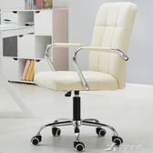 電腦椅家用辦公椅職員椅會議椅棋牌室椅休閒四腳椅弓形學生座椅子 igo 樂芙美鞋