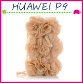 HUAWEI P9 5.2吋 淑女風皮套 珍珠玫瑰花保護殼 側翻手機殼 可插卡保護套 磁扣手機套