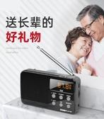 S-91新款便攜式老人老年迷你小型插卡音響播放器全波段廣播充電半導體唱戲機隨身聽音樂聽