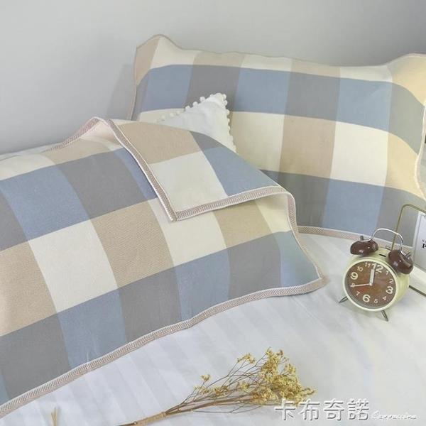 純棉老粗布單人枕巾一對裝四季用不打滑吸汗透氣加厚防螨 聖誕節全館免運