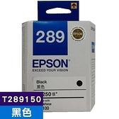 EPSON T289150 原廠墨水匣 (黑)