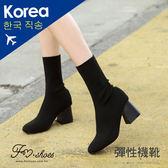 靴.彈性布高跟低筒襪靴-FM時尚美鞋-韓國精選. Focus