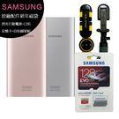 SAMSUNG原廠配件新年福袋 (10000MA雙向閃充行動電源+三星128G記憶卡+藍芽自拍腳架組)顏色隨機出貨