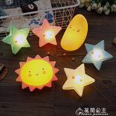 爆款太陽月亮星星小夜燈兒童發光玩具臥室起床燈LED燈兒童房 花間公主