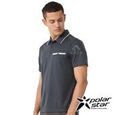 PolarStar 男 Coolmax抗菌POLO衫『炭灰』P21119 排汗衣 排汗衫 吸濕快乾 .吸濕.排汗.透氣.快乾.輕量