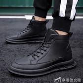 帆布鞋 男鞋秋冬季韓版潮流時尚運動休閒鞋英倫風街拍男潮鞋 辛瑞拉