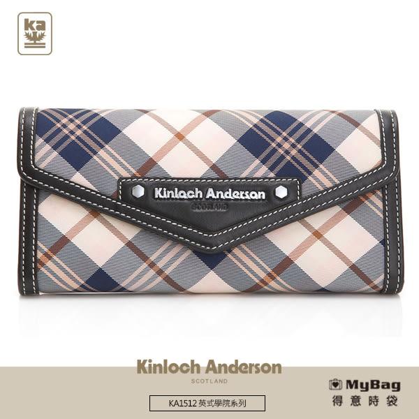 Kinloch Anderson 金安德森 皮夾 英式學院 10卡磁扣長夾 牛皮女夾 經典格紋 黑色 KA151202 得意時袋