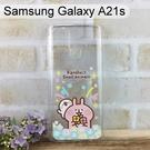 卡娜赫拉空壓氣墊軟殼 [捧花] Samsung Galaxy A21s (6.5吋)【正版授權】