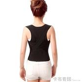 愛之島背背佳駝背預防帶成人學生男女士預防衣背部糾正器隱形 卡布奇諾