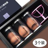 3個超軟干濕兩用葫蘆棉美妝蛋不吃粉海綿粉撲彩妝化妝工具氣墊 概念3C旗艦店