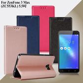XM ASUS ZenFone 3 Max (ZC553KL) 5.5吋 鍾愛原味磁吸皮套