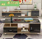 鋼化玻璃電視櫃茶几組合簡約現代歐式小戶型客廳伸縮電視機櫃