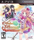 PS3 Atelier Meruru: The Apprentice of Arland 鍊金術士梅露露 ~亞蘭德的鍊金術士 3~(美版代購)