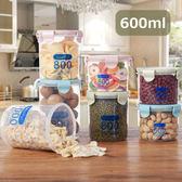 現貨-搭扣透明塑料密封保鮮罐 600ml 收納盒 密封罐 保鮮盒 隨機出貨【B023】『蕾漫家』