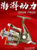 魚線輪光威漁輪魚線輪紡車輪全金屬頭海竿輪磯桿輪遠投拋竿路亞輪釣魚輪 【快速出貨】