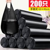 垃圾袋 家用加厚背心手提式一次性大號黑色彩色塑膠分類拉圾袋廚房